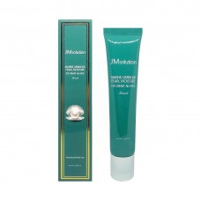 Крем для кожи вокруг глаз и лица с жемчугом JM Solution Marine Luminous Pearl Moisture Eye Cream All Face