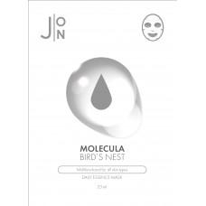 Mаска с экстрактом ласточкиного гнезда J:ON Molecula Bird's Nest Daily Essence Mask
