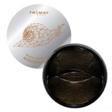Гидрогелевые патчи с муцином чёрной улитки и золотом Trimay Black Snail Gold Nutrition Eye Patch