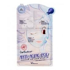 Маска трехступенчатая антивозрастная ELIZAVECCA Anti-Aging EGF Aqua Mask Pack