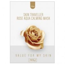 Увлажняющая тканевая маска с экстрактом розы NO:HJ Skin Traveller Rose Aqua Calming Mask
