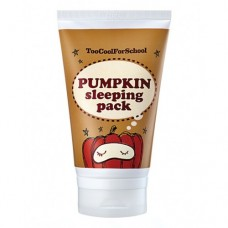 Ночная маска для лица Too Cool For School Miniature Pumpkin Sleeping Pack, 30 ml.