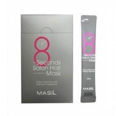 Маска для быстрого восстановления волос MASIL 8 Seconds Salon Hair Mask 8 ml