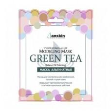 Альгинатная маска успокаивающая и антиоксидантная с экстрактом зеленого чая ANSKIN Modeling Mask Green Tea For Balance & Calming 25г