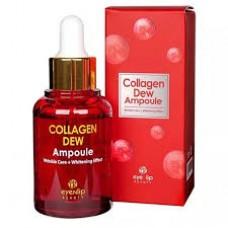 Коллагеновая ампульная сыворотка EYENLIP Collagen Dew Ampoule