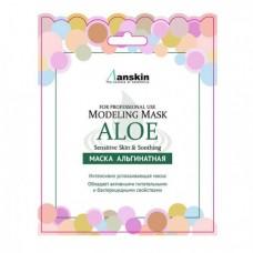 Альгинатная маска для чувствительной кожи, успокаивающая с экстрактом алоэ вера ANSKIN Modeling Mask Aloe Sensitive Skin & Soothing 25г