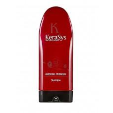 Премиум-шампунь с восточными травами 200 ml KERASYS Hair Clinic System Oriental Premium Shampoo