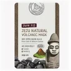 Тканевая маска успокаивающая, для увлажнения, питания и очищения пор WELCOS Jeju Natural Mask - С вулканическим пеплом