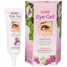 Гель для кожи вокруг глаз IsmeEyeGel