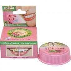 Травяная отбеливающая зубная паста с экстрактом листьев Гуавы и Гвоздикой 25гр