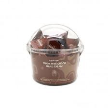 Мини крем для рук Шоколад, AYOUME, ENJOY MINI CHOCO Hand Cream, 3г