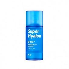 Интенсивно увлажняющая ампула Super Hyalon Ampoule 50мл