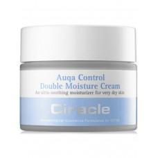 Крем для лица Двойное увлажнение CIRACLE Aqua Control Double Moisture Cream