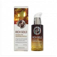 Сыворотка для лица с ионами золота Enough Rich Gold Intensive Pro Nourishing Ampoule