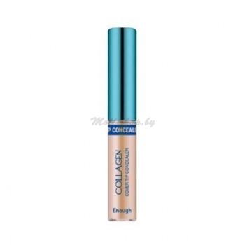 Увлажняющий консилер с коллагеном Enough Collagen Cover Tip Concealer №01