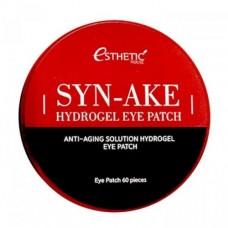 Гидрогелевые патчи для кожи вокруг глаз с змеиным пептидом ESTHETIC HOUSE Syn-Ake Hydrogel Eye Patch