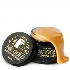 Маска-обертывание с 24-каратным золотом ESTHETIC HOUSE Piolang 24K Gold Wrapping Mask
