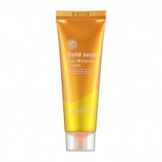 Крем для лица с золотом и муцином LADYKIN Gold Snail Max Moisture Cream