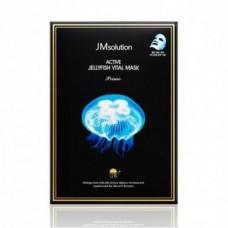 Ультратонкие маски JMsolution Active - Active Jellyfish Vital Mask Prime