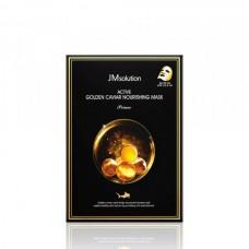 Ультратонкие маски JMsolution Active - Active Golden Caviar Nourishing Mask Prime