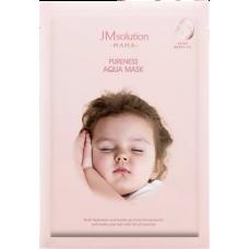 JMsolution Гипоаллергенная увлажняющая маска для лица - Mama Pureness Aqua Mask