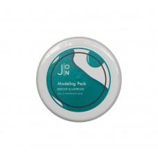 Альгинатная маска для осветления и улучшения кожи Modeling Pack Bright & Improve Pack 18г