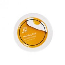 Альгинатная маска Гладкость и Сияние Smooth&Shine Modeling Pack, 18г