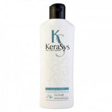 Увлажняющий шампунь для сухих и ломких волос 180 ml KERASYS Hair Clinic System Moisturizing Shampoo
