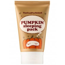 Ночная маска для лица Too Cool For School Miniature Pumpkin Sleeping Pack, 100 ml.