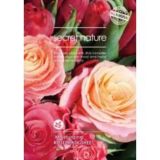 Листовая маска Secret Nature Sheet Mask - роза