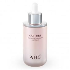 Выравнивающая тон кожи антивозрастная сыворотка A.H.C Capture White Solution Max Ampoule 50 ml