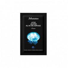 Сыворотка 3 в 1 с экстрактом медузы JM Solution Active Jellyfish All In One Ampoule Prime