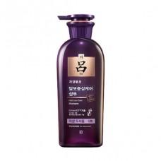 Ryoe Лечебный шампунь от выпадения волос для жирной кожи головы (сиреневый)