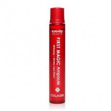 Eyenlip First Magic Ampoule Collagen – ампулы для лица с коллагеном 13 мл