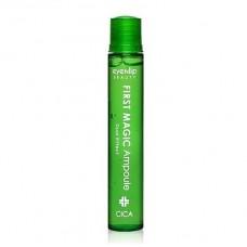Eyenlip First Magic Ampoule Cica – ампулы для лица с экстрактом центеллы 13 мл