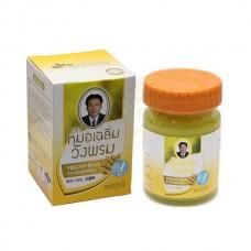 Тайский желтый бальзам с горным имбирем Плай 50 гр