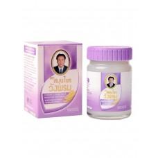 Фиолетовый тигровый бальзам c лемонграссом Wang Prom 50 гр