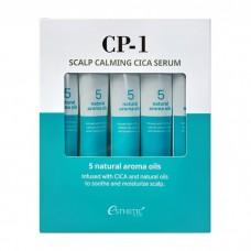 Успокаивающая сыворотка с центеллой для кожи головы, ESTHETIC HOUSE CP-1 Scalp Calming Cica Serum 1шт