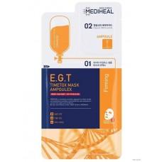"""Тканевая маска для лица """"E.G.T Timetox Mask Ampoulex"""" (25 мл)"""