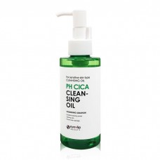 Гидрофильное масло с центеллой для чувствительной кожи EYENLIP PH Cica Cleansing Oil