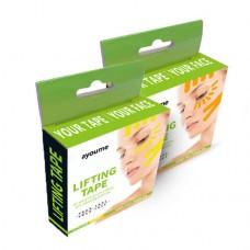 Кинезио тейп для лица желтый Ayoume Kinesiology Tape Roll 1см*5м
