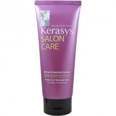Маска салонный уход Выпрямление KERASYS Salon Care Moringa Straightening Treatment