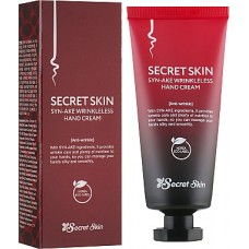 Secret Skin Snail + EGF Perfect Hand Cream – крем для рук с муцином улитки