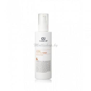 Балансирующий очищающий тонер для проблемной кожи CU Skin Clean-Up AV Free Purifying Toner