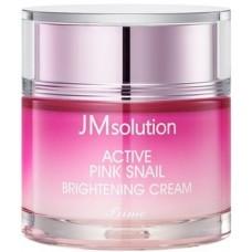 Активный крем с муцином улитки JMsolution Active Pink Snail Brightening Cream