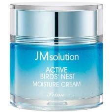 Активный крем с экстрактом ласточкиного гнезда JMsolution Active Birds' Nest Moisture Cream
