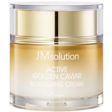 Активный крем с золотом и экстрактом икры JMsolution Active Golden Caviar Nourishing Cream