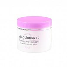 Осветляющий ампульный крем для лица JIGOTT Vita Solution 12 Brightening Ampoule Cream