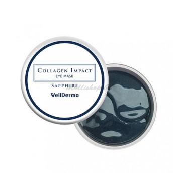Гидрогелевые патчи с коллагеном WELLDERMA Collagen Impact Eye Mask Sapphire