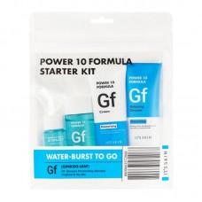 Увлажняющий уходовый набор миниатюр для лица It's Skin Power 10 Formula GF Starter Kit